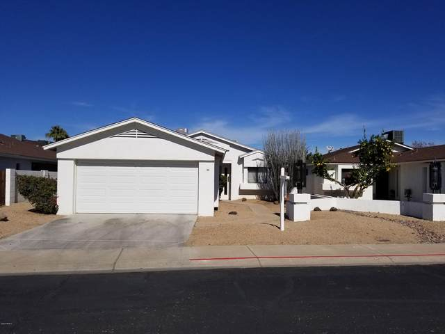 510 W Grandview Road, Phoenix, AZ 85023 (MLS #6034155) :: Openshaw Real Estate Group in partnership with The Jesse Herfel Real Estate Group