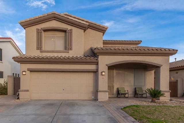 3821 N 144TH Drive, Goodyear, AZ 85395 (MLS #6035162) :: REMAX Professionals