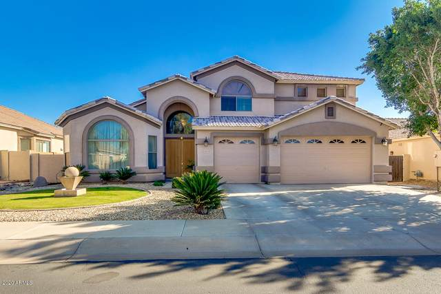 13977 W Woodbridge Avenue, Goodyear, AZ 85395 (MLS #6035310) :: The Garcia Group