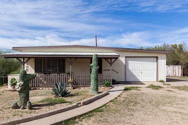 9546 E Arbor Circle, Mesa, AZ 85208 (MLS #6035331) :: Conway Real Estate