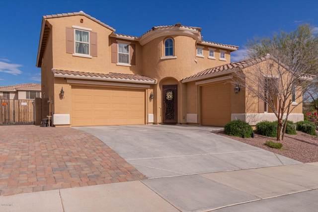 15612 W Cameron Drive, Surprise, AZ 85379 (MLS #6035506) :: Santizo Realty Group