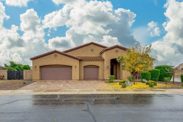 18245 W Campbell Avenue, Goodyear, AZ 85395 (MLS #6035773) :: Conway Real Estate