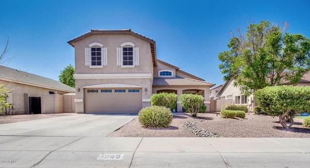 1949 E Bart Street, Gilbert, AZ 85295 (MLS #6035943) :: Santizo Realty Group