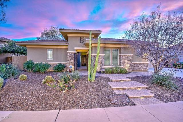 12889 W Oyer Lane, Peoria, AZ 85383 (MLS #6036552) :: Yost Realty Group at RE/MAX Casa Grande