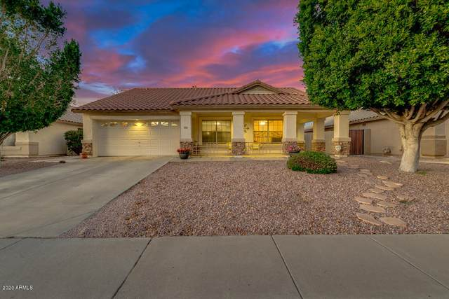 10128 W Ross Avenue, Peoria, AZ 85382 (MLS #6036822) :: The Garcia Group