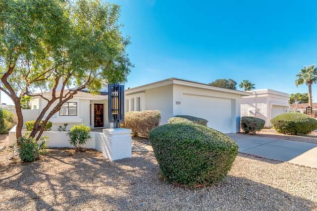 309 W Kings Avenue, Phoenix, AZ 85023 (MLS #6036847) :: Openshaw Real Estate Group in partnership with The Jesse Herfel Real Estate Group
