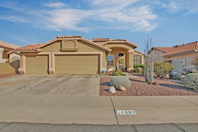 1580 W Winchester Way, Chandler, AZ 85286 (MLS #6037358) :: Riddle Realty Group - Keller Williams Arizona Realty