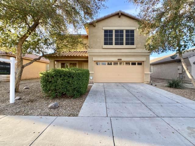 3331 W Saint Anne Avenue, Phoenix, AZ 85041 (MLS #6037695) :: Conway Real Estate