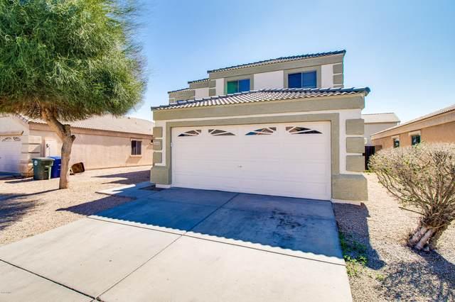 12645 W Surrey Avenue, El Mirage, AZ 85335 (MLS #6037988) :: Arizona Home Group