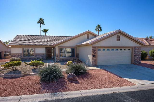 15431 W Piccadilly Road, Goodyear, AZ 85395 (MLS #6038036) :: RE/MAX Excalibur