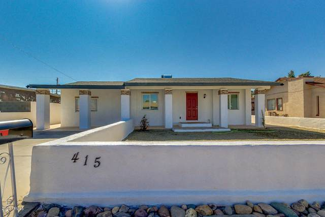 415 W Grove Street, Phoenix, AZ 85041 (MLS #6039229) :: Openshaw Real Estate Group in partnership with The Jesse Herfel Real Estate Group
