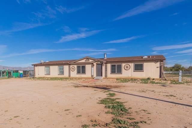 17628 W Bethany Home Road, Waddell, AZ 85355 (MLS #6039524) :: Brett Tanner Home Selling Team