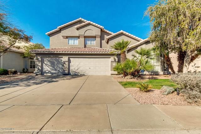 4656 E Harwell Street, Gilbert, AZ 85234 (MLS #6039551) :: Conway Real Estate