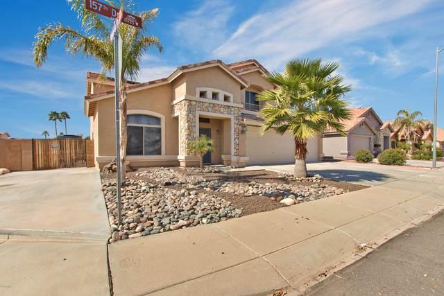 16170 N 157TH Drive, Surprise, AZ 85374 (MLS #6039566) :: The Garcia Group