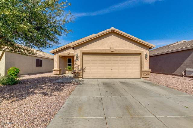 11624 W Retheford Road, Youngtown, AZ 85363 (MLS #6039731) :: Conway Real Estate