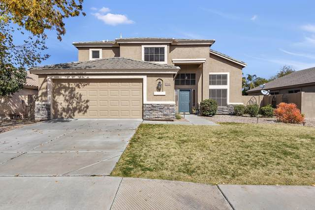 10306 E Obispo Avenue, Mesa, AZ 85212 (MLS #6039926) :: Yost Realty Group at RE/MAX Casa Grande