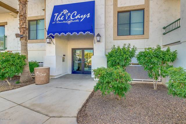 2511 W Queen Creek Road #121, Chandler, AZ 85248 (MLS #6040130) :: The Property Partners at eXp Realty