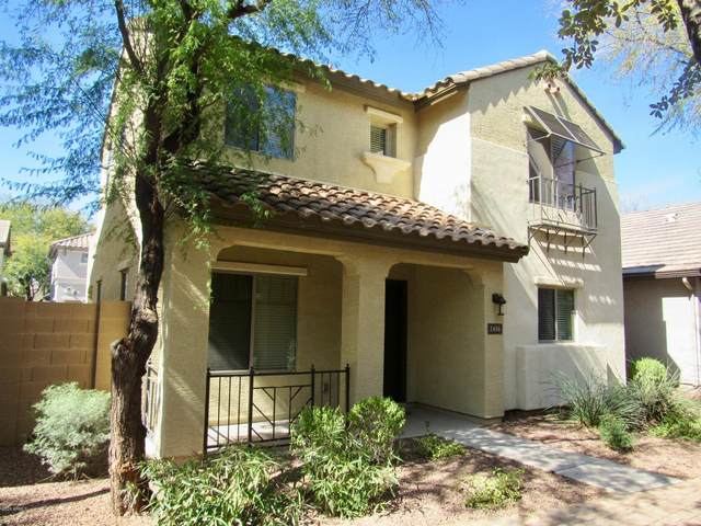 2456 E Vermont Drive, Gilbert, AZ 85295 (MLS #6040196) :: Brett Tanner Home Selling Team