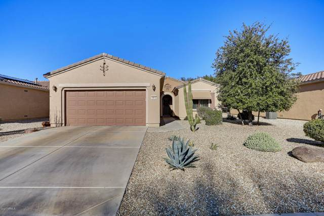 16810 W Desert Blossom Way, Surprise, AZ 85387 (MLS #6040267) :: Revelation Real Estate