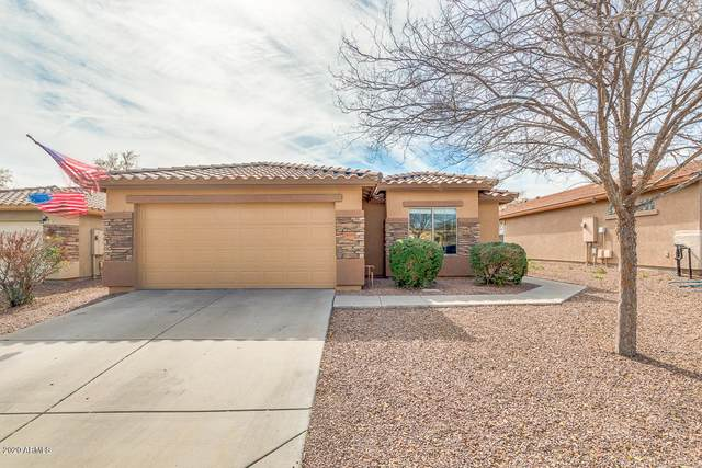 24899 W Dove Run Drive, Buckeye, AZ 85326 (MLS #6040674) :: Sheli Stoddart Team | M.A.Z. Realty Professionals