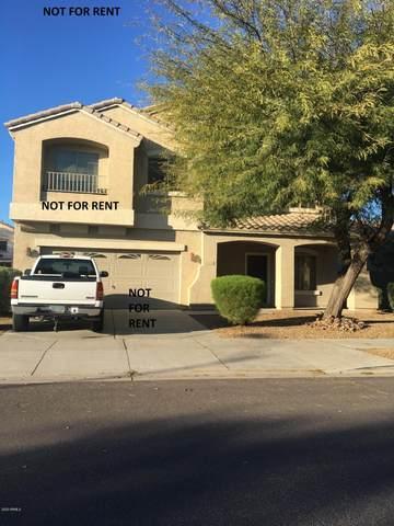 17406 W Watkins Street, Goodyear, AZ 85338 (MLS #6041283) :: REMAX Professionals