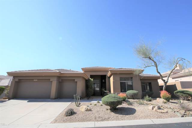 12875 E Wethersfield Road, Scottsdale, AZ 85259 (MLS #6041492) :: My Home Group