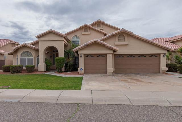5721 W Mariposa Grande Lane, Glendale, AZ 85310 (MLS #6041518) :: The Property Partners at eXp Realty