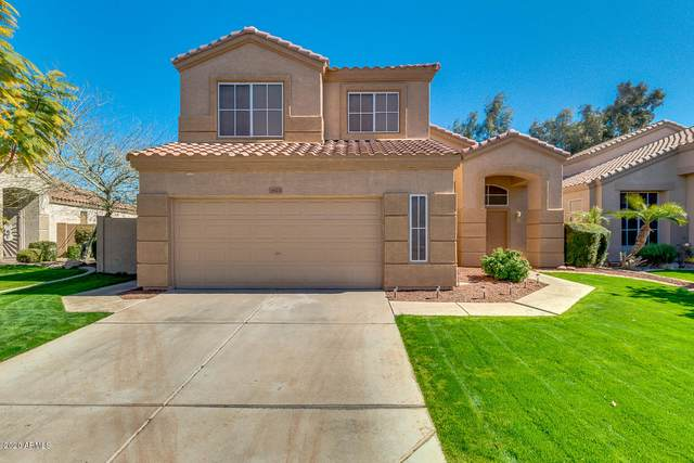 3543 S Cosmos Drive, Chandler, AZ 85248 (MLS #6042291) :: My Home Group