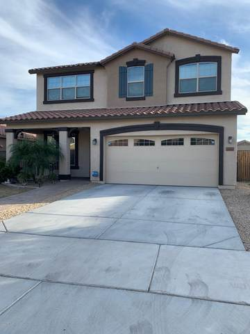 16933 W Mohave Street, Goodyear, AZ 85338 (MLS #6042342) :: Lux Home Group at  Keller Williams Realty Phoenix