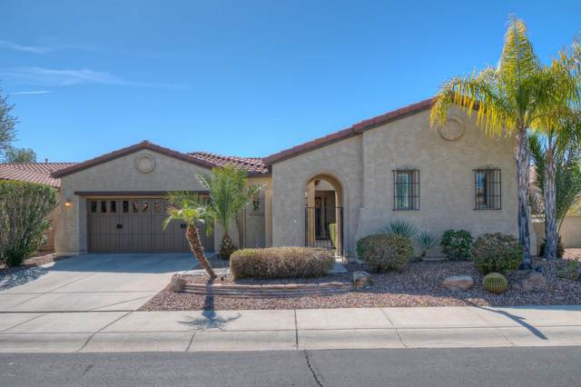 12349 W Bajada Road, Peoria, AZ 85383 (MLS #6043008) :: The Ramsey Team