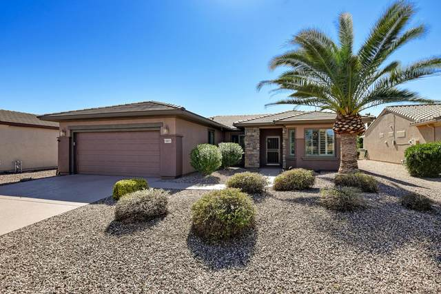 16911 W Eureka Springs Drive, Surprise, AZ 85374 (MLS #6043252) :: Brett Tanner Home Selling Team