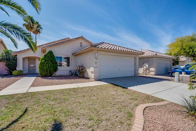 16123 W Mesquite Drive, Goodyear, AZ 85338 (MLS #6043385) :: Keller Williams Realty Phoenix