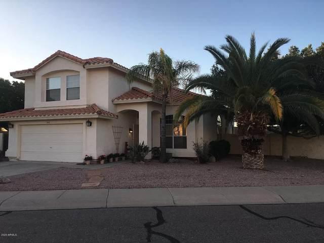 1441 E Windsong Drive, Phoenix, AZ 85048 (MLS #6043632) :: REMAX Professionals