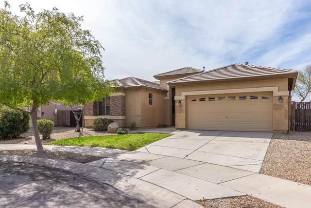 300 S 154TH Lane, Goodyear, AZ 85338 (MLS #6043674) :: Keller Williams Realty Phoenix