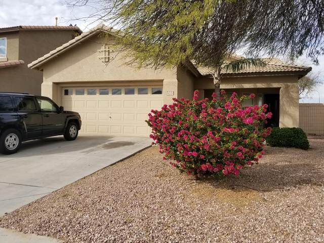 12350 W Adams Street, Avondale, AZ 85323 (MLS #6043685) :: The Property Partners at eXp Realty