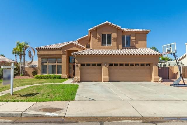 64 S Debra Drive, Gilbert, AZ 85296 (MLS #6046658) :: Scott Gaertner Group