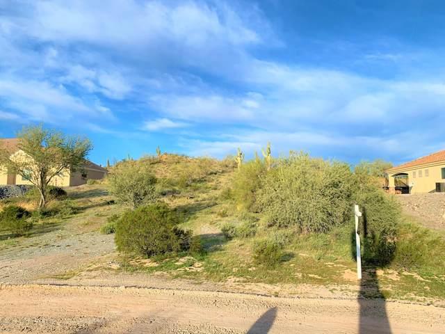 0 N Sandridge Drive, Queen Creek, AZ 85142 (MLS #6046817) :: Conway Real Estate