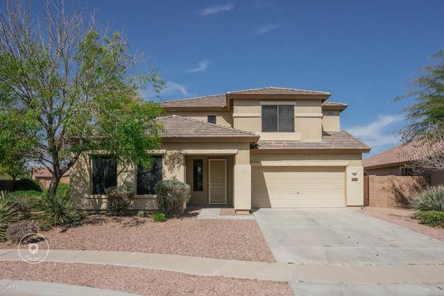 17066 W Limestone Drive, Surprise, AZ 85374 (MLS #6047991) :: Riddle Realty Group - Keller Williams Arizona Realty
