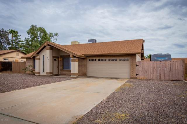 4121 W Laurel Lane, Phoenix, AZ 85029 (MLS #6048759) :: Riddle Realty Group - Keller Williams Arizona Realty