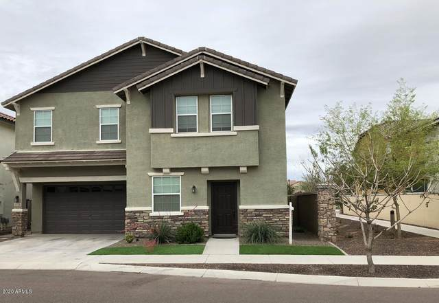4328 E Toledo Street, Gilbert, AZ 85295 (MLS #6049016) :: The Property Partners at eXp Realty