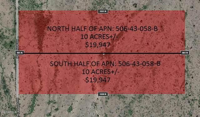 5111 S Horseshoe Trail, Tonopah, AZ 85354 (MLS #6051166) :: Conway Real Estate