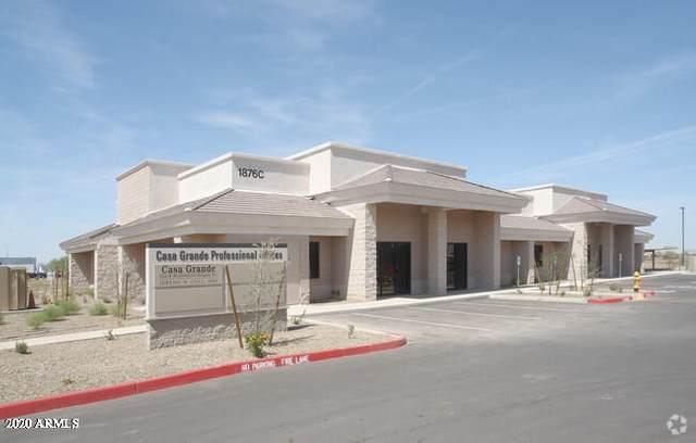 1876 E Sabin Drive, Casa Grande, AZ 85122 (MLS #6051229) :: Brett Tanner Home Selling Team