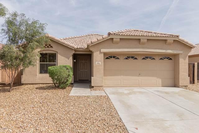 7915 S 48TH Lane, Laveen, AZ 85339 (MLS #6051734) :: Brett Tanner Home Selling Team