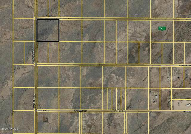 XXX N Papago Road, Douglas, AZ 85607 (MLS #6052104) :: RE/MAX Desert Showcase