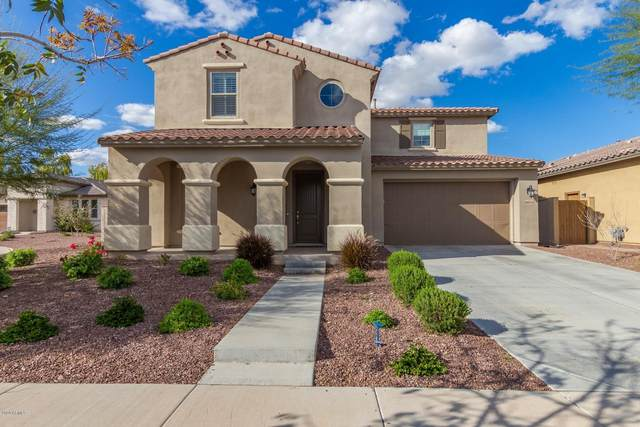 20654 W Alsap Road, Buckeye, AZ 85396 (MLS #6052625) :: Conway Real Estate