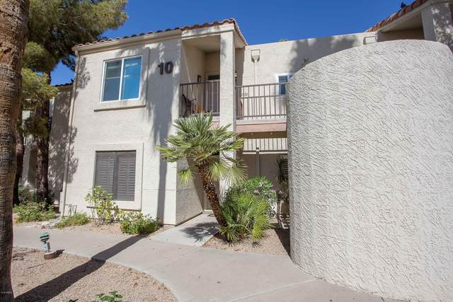 7101 W Beardsley Road #1032, Glendale, AZ 85308 (MLS #6054575) :: Nate Martinez Team