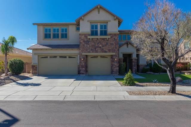 16603 W Mesquite Drive, Goodyear, AZ 85338 (MLS #6054717) :: Nate Martinez Team