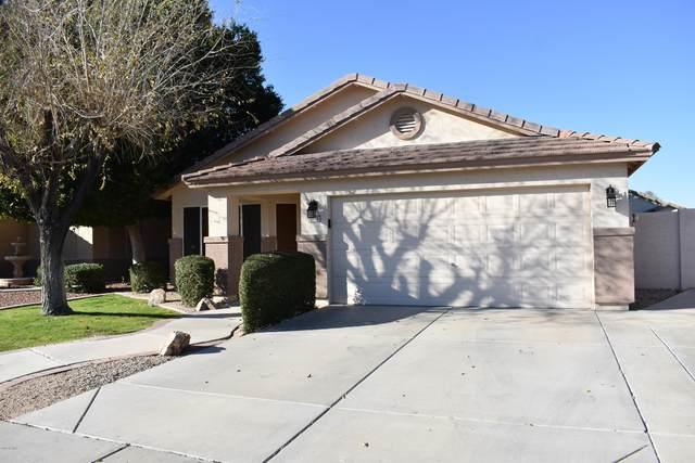 7672 W Carlota Lane, Peoria, AZ 85383 (MLS #6054853) :: Howe Realty