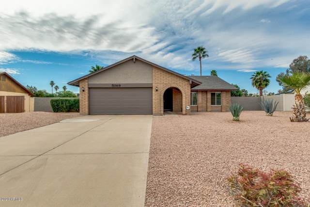5149 E Carolina Drive, Scottsdale, AZ 85254 (MLS #6055452) :: Brett Tanner Home Selling Team