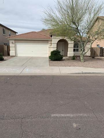 17452 W Caribbean Lane, Surprise, AZ 85388 (MLS #6055473) :: Brett Tanner Home Selling Team